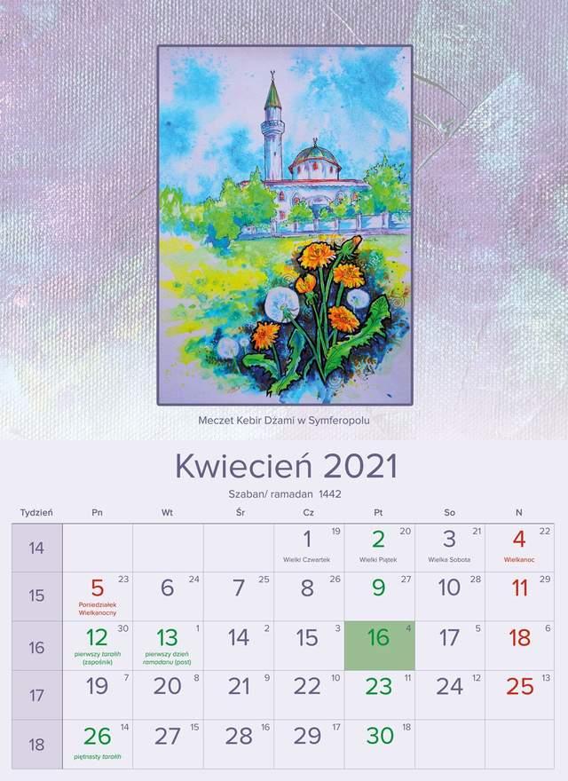 Мусульмани Польщі календар 2021 мечеті Криму