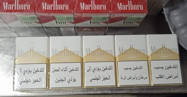 Судячи з фотографій, це були сигарети Marlboro / Фото ДПСУ