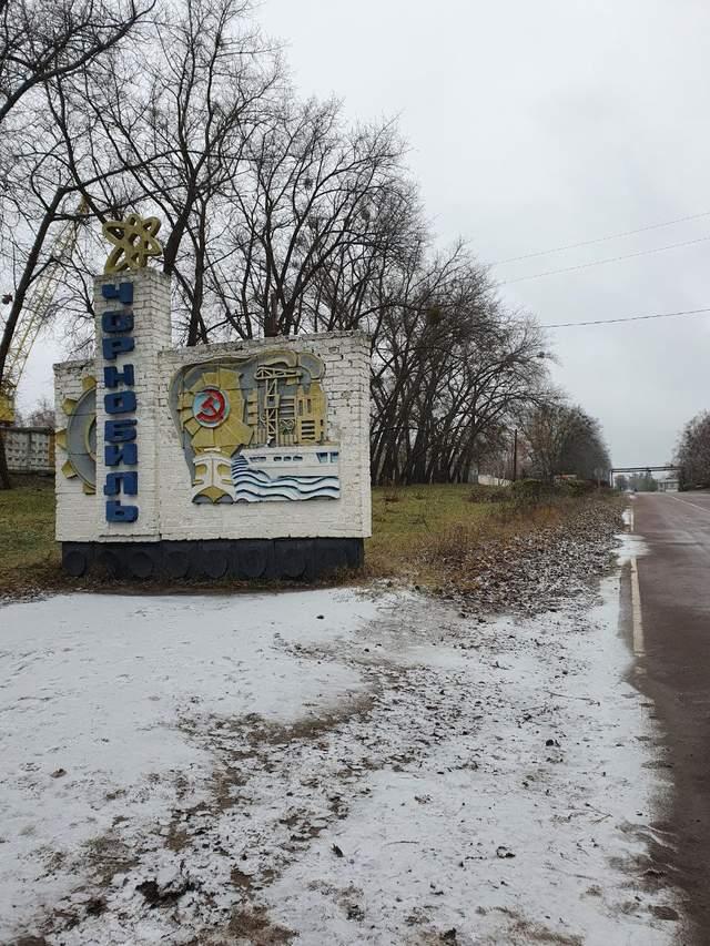 Зимовий тур у Чорнобиль