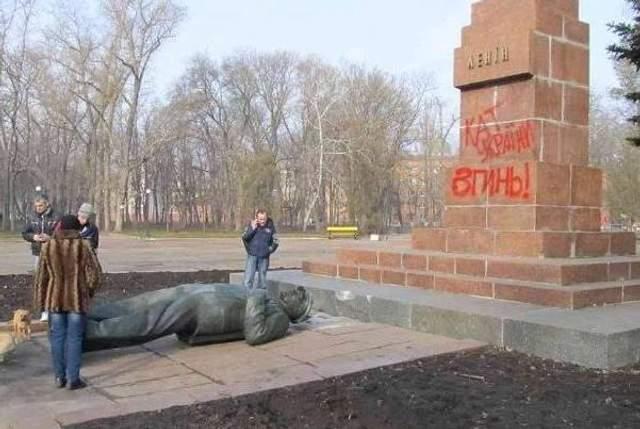 У Кіровограді Кропивницькому знесли пам'ятник Леніну
