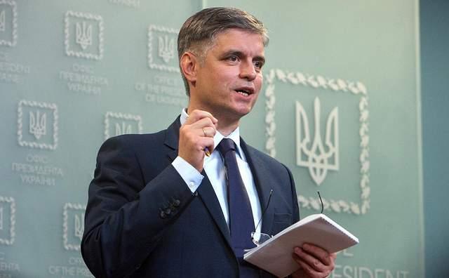 Пристайко Вадим