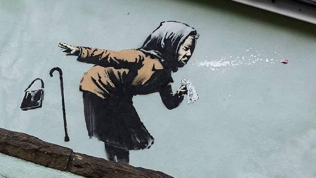 Бабуся, яка чхає: художник Бенксі створив нове графіті – фото