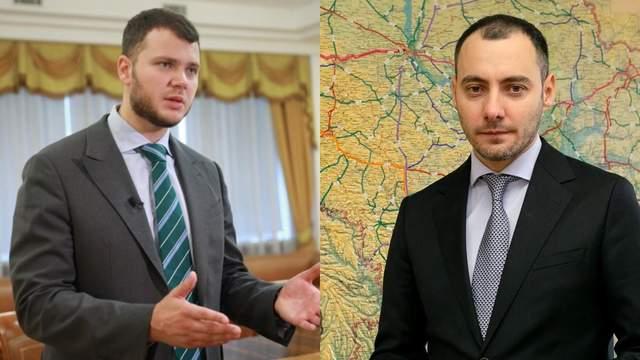 Владислав Криклій Олександр Кубраков
