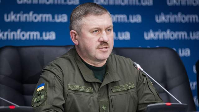 Генерал Юрій Аллєров