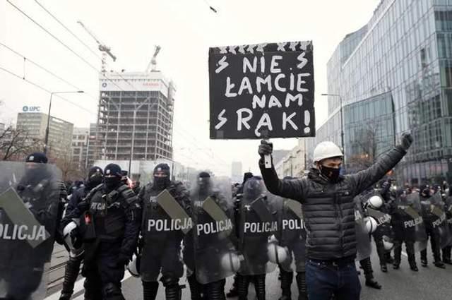 Протестувальники та поліція