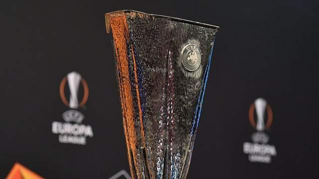 Результати жеребкування 1/16 фіналу Ліги Європи