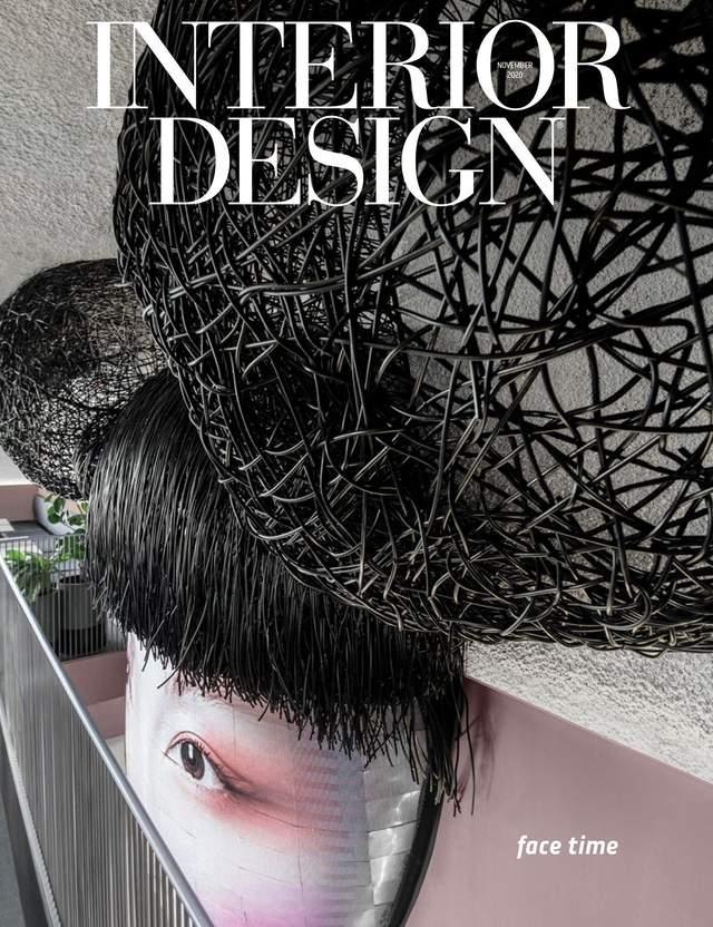 Вот так выглядит обложка журнала