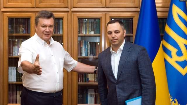 Віктор Янукович та Андрій Портнов