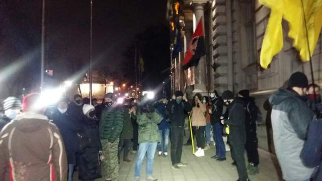 протест під ОДА Львова проти Шкарлета