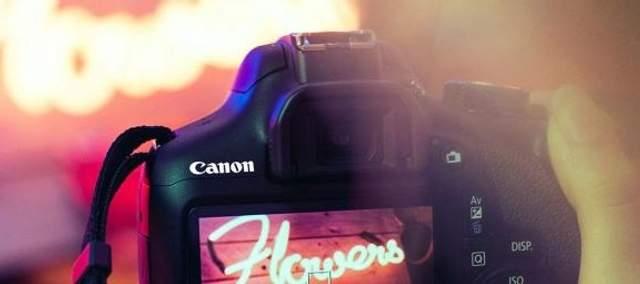 Фотокамера Canon EOS M50