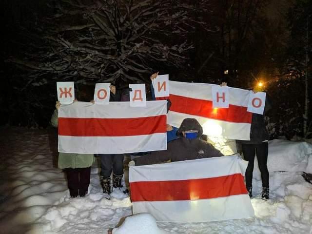 Ланцюг солідарності, Білорусь, Жодіно, протести в Білорусі, 10 січня 2021