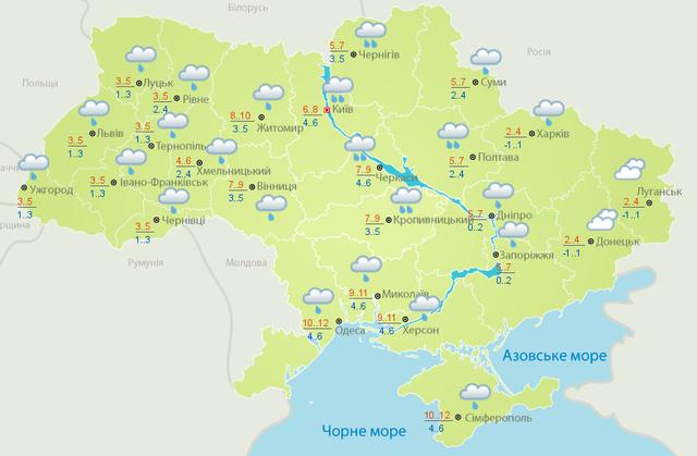 Прогноз погоди на 1 січня