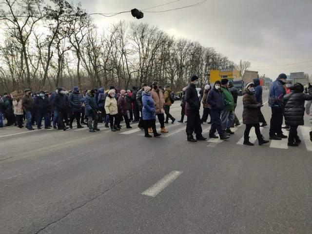 протест у харкові через тарифи за газ