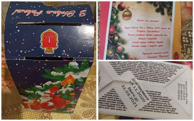 Мерія Одеси, солодощі, новорічні подарунки, Труханов, Новий рік 2021, Одеса