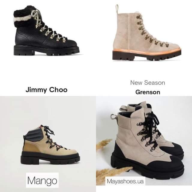 Актуальне взуття на зиму