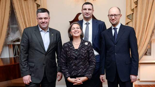 Віторія Нуланд Україна фото лідери опозиції