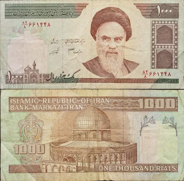 Валюта Ірану