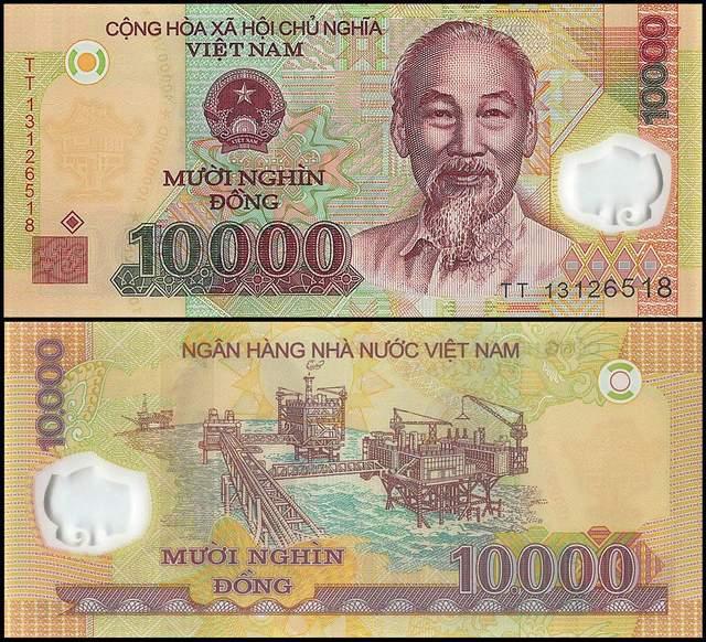 Валюта В'єтнаму