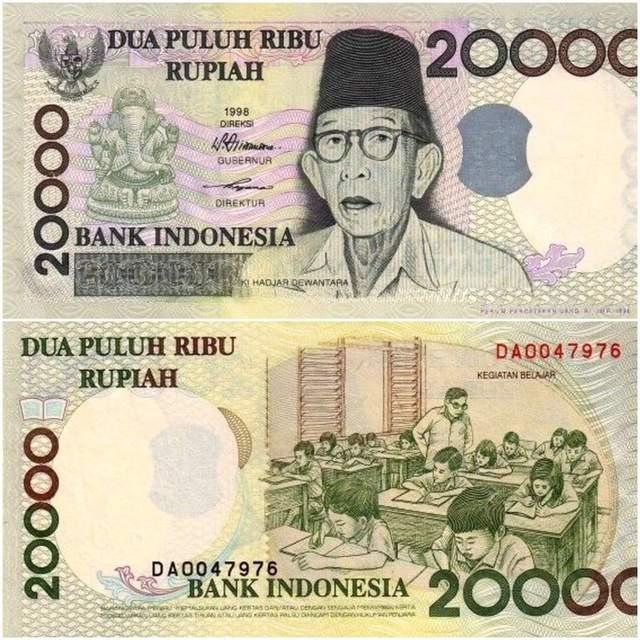 Індонезійська валюта