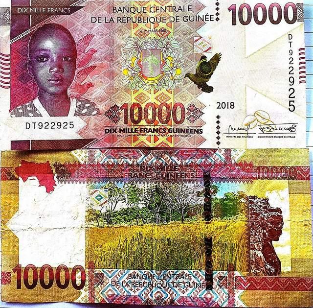 Валюта Гвінеї