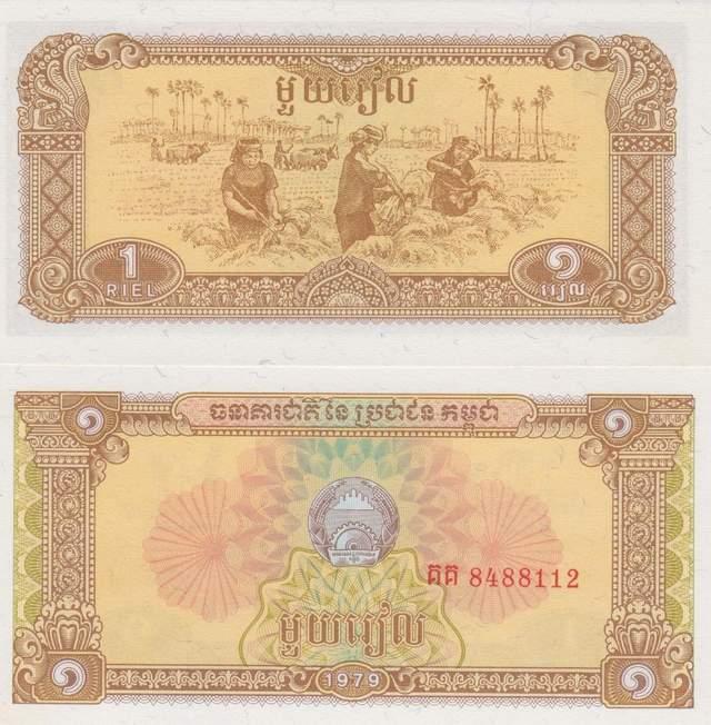 Валюта Камбоджі
