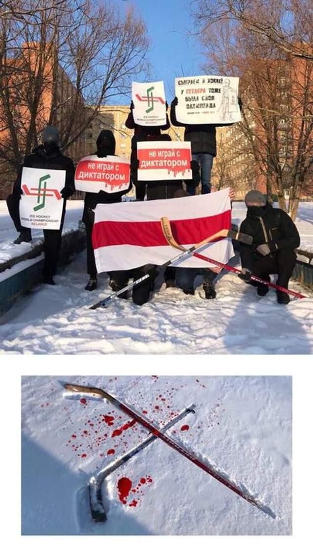 Хокей, Чемпіонат світу, Білорусь, протести, 17 січня 2021