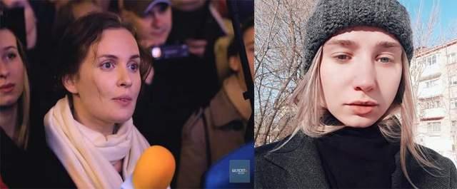 Катерина Андрєєва та Дарина Чульцова, Білорусь, бізнесмен, 17 січня 2021, протести