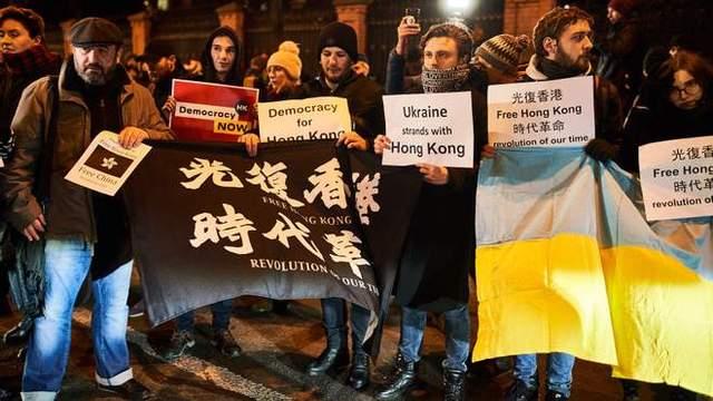 Київ протести Гонконг