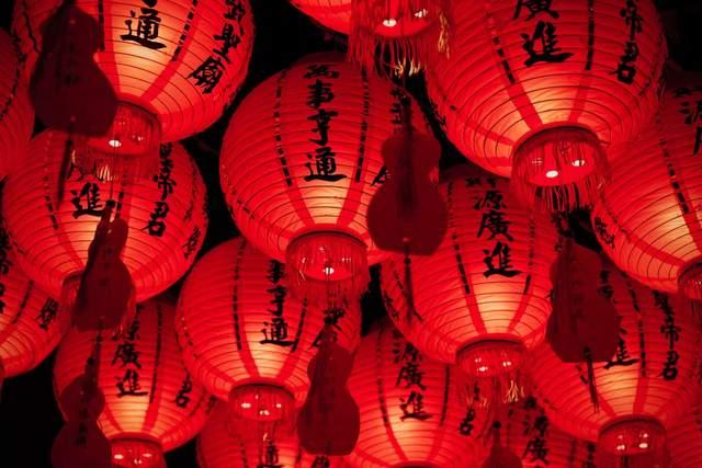 Як святкують Новий рік у Китаї