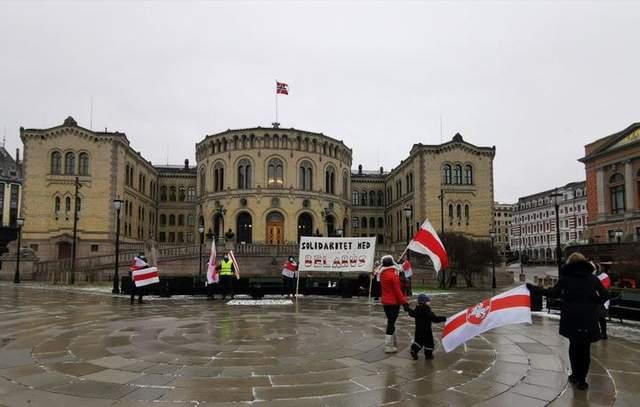 Акція протесту в Осло