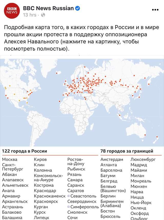ВВС позначило Крим, як російський