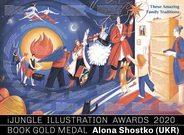 Иллюстрированное издание является частью большого проекта об украинцах