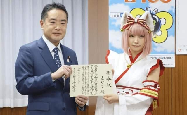 Дохід від косплея в Японії може прирівнятися до порушення авторських прав