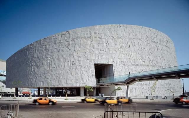 Дизайн бібліотеки креативний та сміливий / Фото CNN