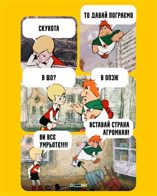 Канали Медведчука заблокували