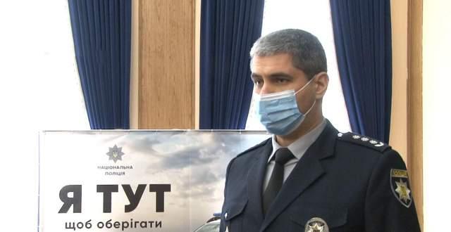 Козьяков, поліція