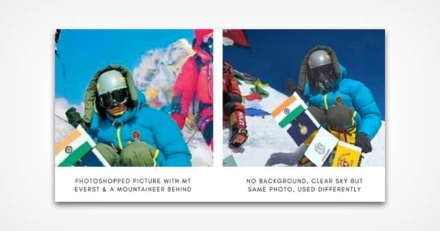 Двоє альпіністів збрехали про підйом на Еверест