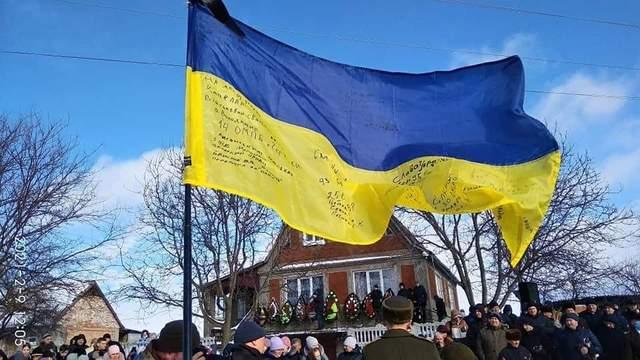 На Черкащині попрощалися із загиблим на Донбасі Поліщуком