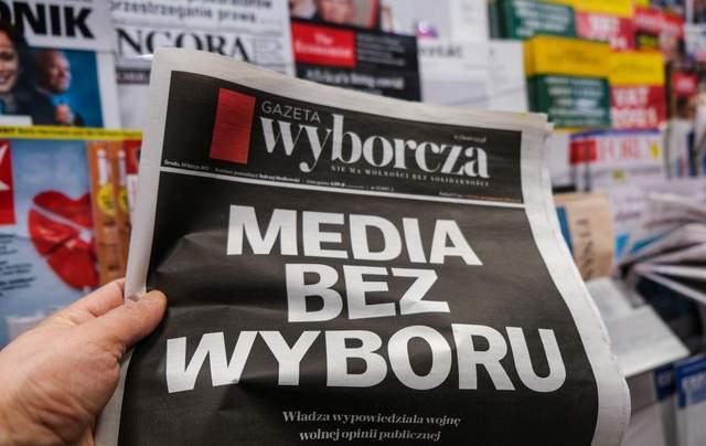 Перші шпальти друкованих ЗМІ в знак протесту