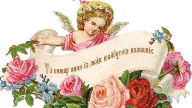 Прикольні картинки на День святого Валентина коханому