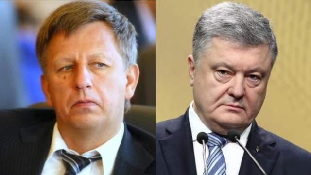 Макеєнко і Порошенко