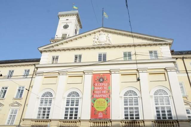 Дякуємо за світло та любов: як у Львові відзначають 150-річчя з дня народження Лесі Українки