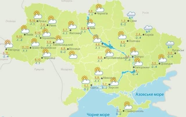 Погода в Україні 2 березня