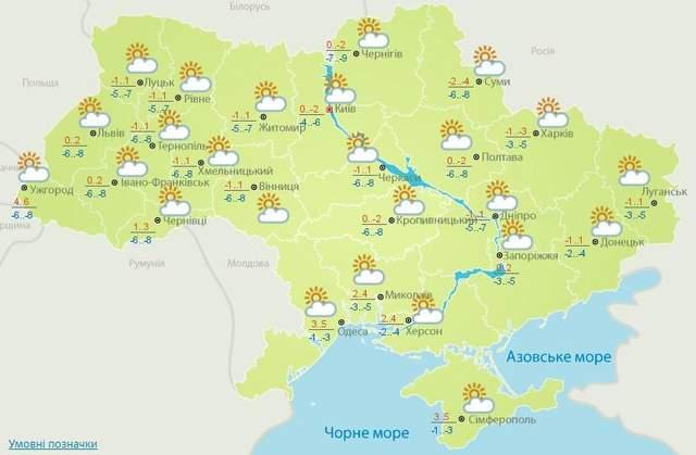 Прогноз погоди на 9 березня