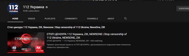 YouTube, 112, блокуванн, канал, РНБО
