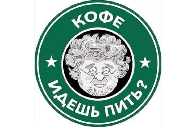 Коломойский кофе