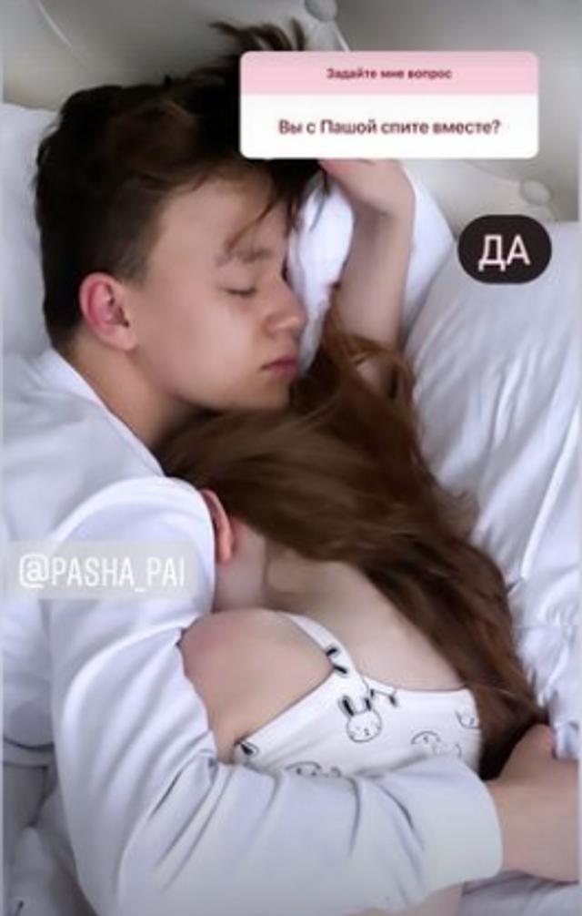 Отношения 8-летней Милы и 13-летнего Павла: недетские поцелуи