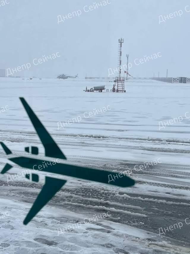 Аеропорт Дні