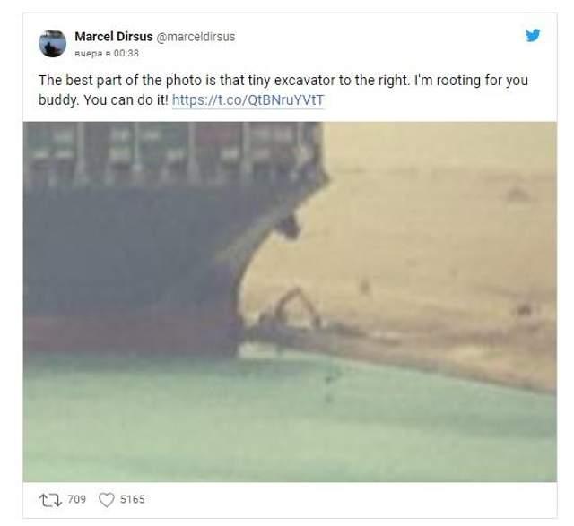 Затори в Суецькому каналі через контейнеровоз Evergreen: меми та фотожаби