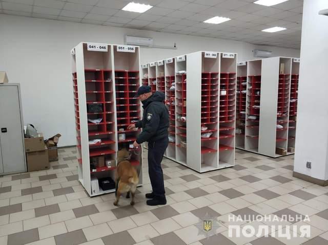 Кінологи Вибухівка Замінування Харків Фейкові мінування